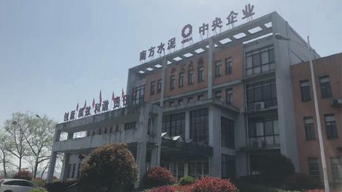 江西吉安市南方水泥厂