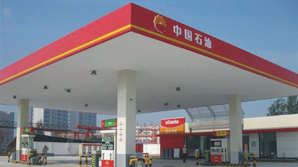 山东聊城中石油加油站