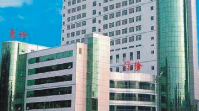 湖南省第二人民医院(湖南省脑科医院)