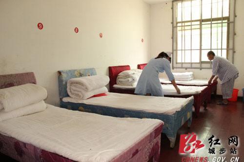 湖南城步民济医院