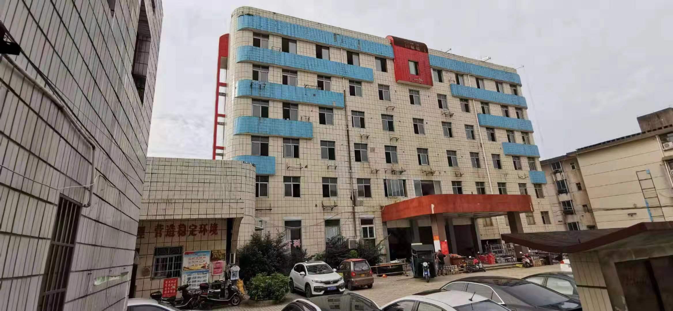 """中国建设银行益阳市分行档案馆成功安装""""123火灾疫苗"""""""
