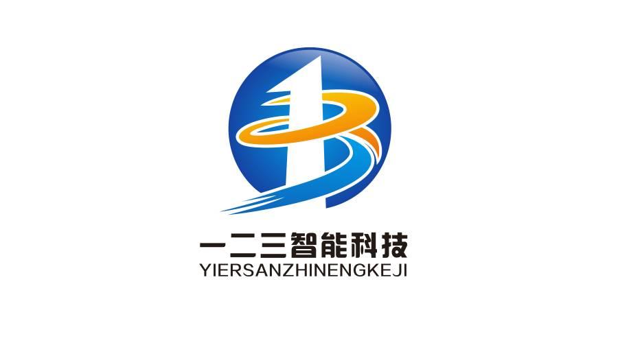 湖南一二三智能科技有限公司正式通过知识产权管理体系认证