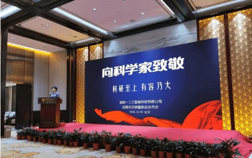 """亚洲新闻周刊:中国首个""""低压配电网电气火灾安防实验室""""长沙启动"""