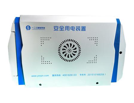 6KVA安全电源装置(联网版)