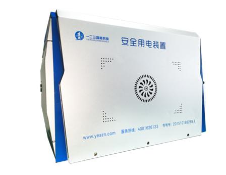 12KVA安全电源装置(联网版)